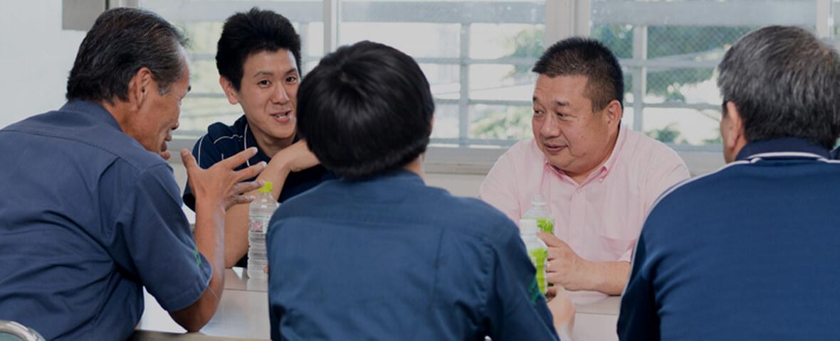 京浜発條株式会社-企業理念